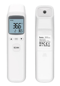 NEW in Box - 2 Infrared Non-Contact Thermometer